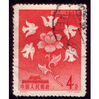 1 марка 1958 год Китай 392