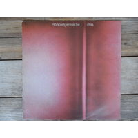 Horspielgerausсhe 1 - Litera, ГДР - Пластинка с записью различных звуков