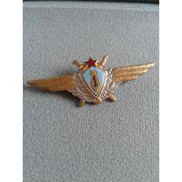 Летчик штурман 1 класс