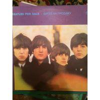 Виниловая пластинка Beatles for sale
