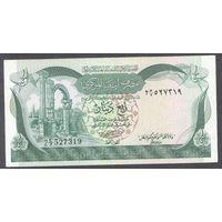 Ливия 1/4 динар 1984. 3- выпуск