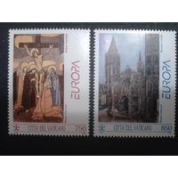Ватикан 1993 Европа, живопись полная