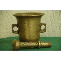 Ступка бронзовая с пестиком   ( высота 12 см , диаметр 11,5 см )