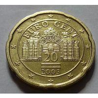 20 евроцентов, Австрия 2003 г.