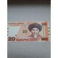 Киргистан  20 сомов 2002