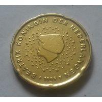 20 евроцентов, Нидерланды 1999 г.