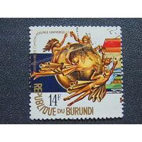 Бурунди 1972г.
