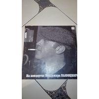 Виниловая пластинка Владимир Высоцкий