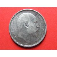 1 рупия 1906 года