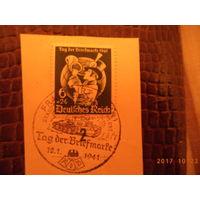 3 Рейх День почтовой марки 1932 год (отличное гашение)