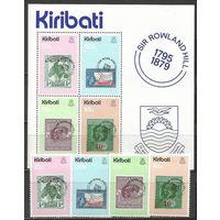 Кирибати. 100 лет со дня смерти Р.Хилла. Создатель марок. 1979г. Mi#338-41+Бл6.