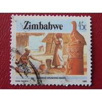 Зимбабве 1985г. Быт.