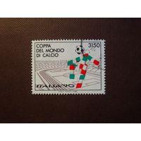Италия 1988 г.Чемпионат мира по футболу.
