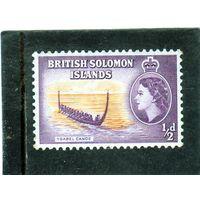 Соломоновы острова. Mi:SB 81. Королева Елизавета II и Yasabel canoe. 1956.