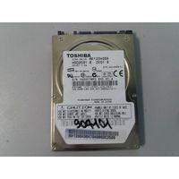 "Жесткий диск для ноутбуков 2.5"" SATA 120Gb Toshiba MK1234GSX (907101)"