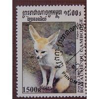 Камбоджа 2001г. Фауна.