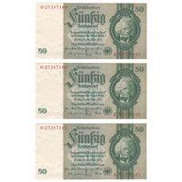 Германия 50 марок 1933 года. 3 банкноты номера подряд. Состояние UNC!