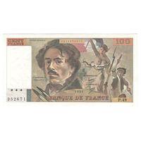 Франция 100 франков 1981 года. Тип P 154b. Подпись P. A. Strohl, J. J. Tronche and B. Dentaud. Нечастая! Состояние XF!