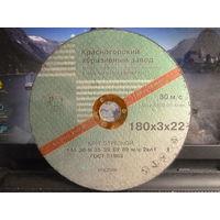 Круг отрезной 14А 180х3х22 Красногорского абразивного завода