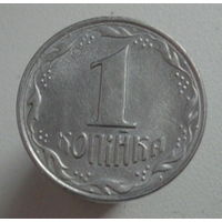 Украина. 1 копейка 1992. 143