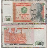 Распродажа коллекции. Перу. 50 солей 1987 года (P-131b - 1985-1991 Issues)
