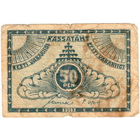 Эстонская Республика, 50 пенни, 1919 г.