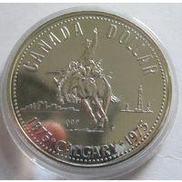Канада, доллар, 1975, серебро