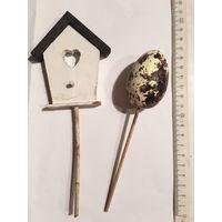 Две вещицы для декора и украшения домик скворечник яйцо продаются набором