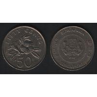 Сингапур _km53.1 50 центов 1988 год (b06)