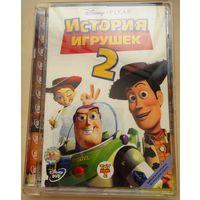 История игрушек 2. DVD