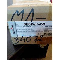 """Направляющие мебельные SB04W.1/450 """"Boyard"""" (B-Box)"""