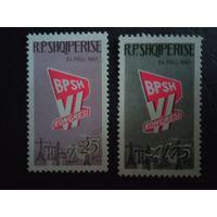 Албания. 1967г. Конгресс профсоюзов.