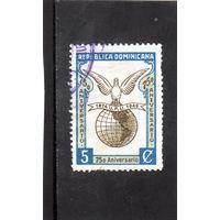 Доминикана.Ми-495.Глобус с голубями Серия: U.P.U. (Всемирный почтовый союз), 75-летие.1949.