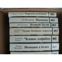Книги серии ПФ