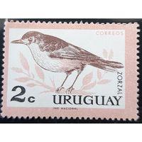Почтовая марка 1963 Birds = Уругвай