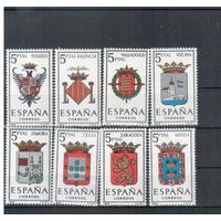 ИСПАНИЯ, 1966, Гербы испанских городов серия **