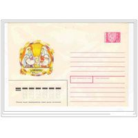 1994 Беларусь конверт Дожинки