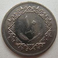 Ливия 10 дирхам 1975 г. (u)