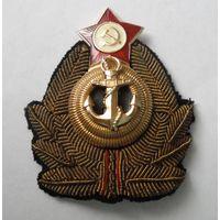 Шитая кокарда краб ВМФ СССР ( канитель Военно Морской Флот советская )