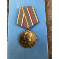 Медаль 80 лет вчк кгб
