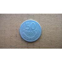 Польша 50 грошей, 1976г. (D-16)