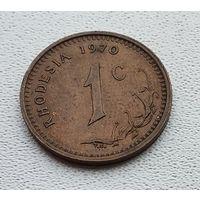 Родезия 1 цент, 1970 1-8-27