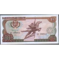 10 вон 1978г. зелёная печать UNC