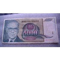 Югославия. 5 000 динар 1992г.  распродажа
