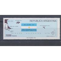 [828] Аргентина 1983.Флаг,карта.