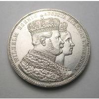 Талер коронационный Пруссия 1861 похоже снято ушко