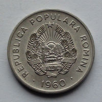 Румыния 15 бань. 1960