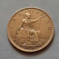Фартинг, Великобритания 1928 г.