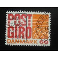 Дания 1970 почта