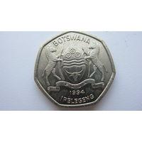 Ботсвана 2 пула   1994 г.
